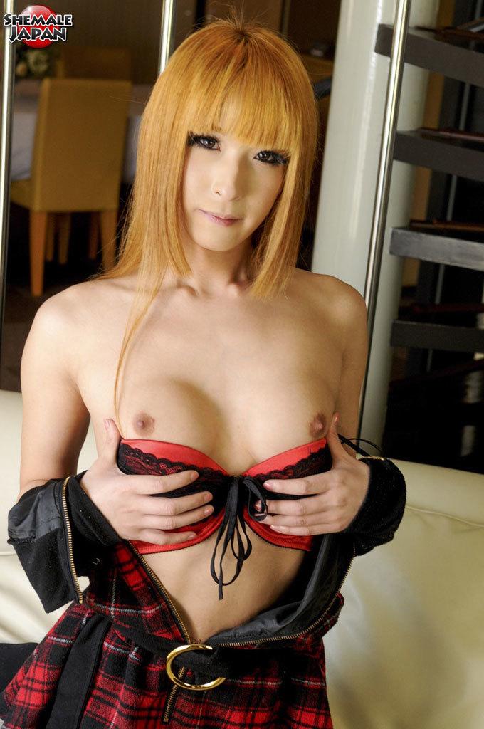 Unbelievable Redhead Airi